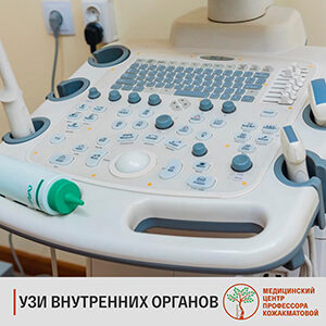clinical-practice-campus-001