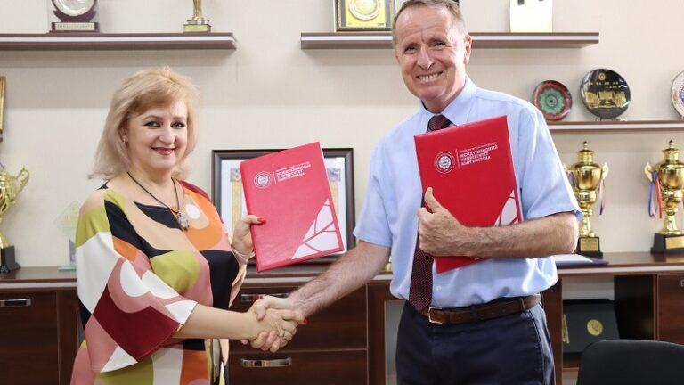 IUK and Hanns Seidel Foundation signed a memorandum