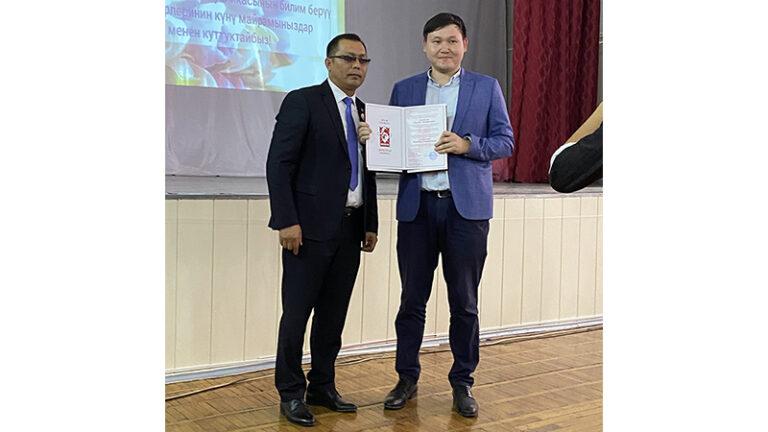 Поздравляем заведующего кафедрой Хирургии Алымкулова Мурата Чинарбековича…